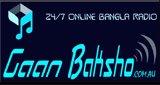Gaan Baksho - 24/7 Bangla Radio