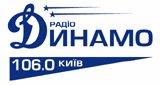 Радио Динамо