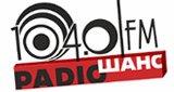 Радіо ШАНС